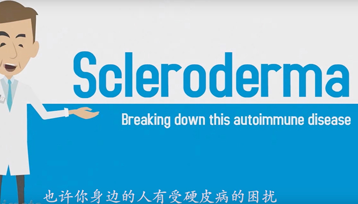 An Overview of Scleroderma: Breaking it down (Mandarin version)